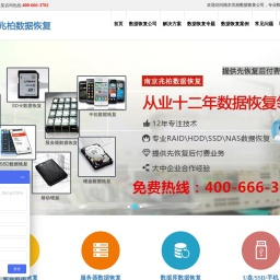 数据恢复|服务器数据恢复|虚拟化存储oracle数据恢复-南京兆柏数据恢复公司