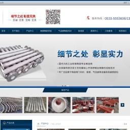 除渣器厂家-淄博浩瀚陶瓷科技有限公司