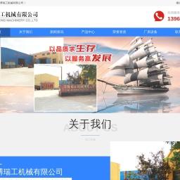 碳素煅烧炉水套_排料机_输送机_底板厂家,价格-淄博瑞工机械有限公司