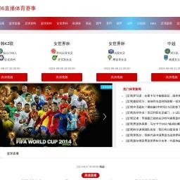 脱硫塔_厂家-淄博环保设备有限公司