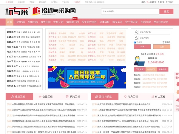 www.zbytb.com的网站截图