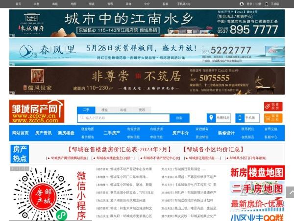 www.zcfcw.cn的网站截图