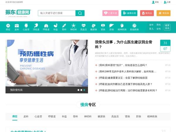 www.zdjkw.cn的网站截图