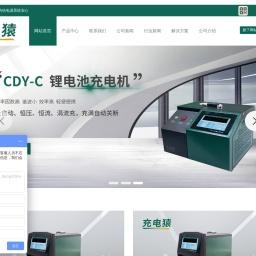 蓄电池放电测试仪|蓄电池在线监测系统|蓄电池充放电测试仪-武汉中电通电力有限公司