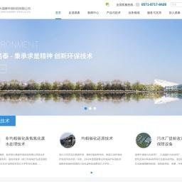 杭州浙大易泰环境科技有限公司-废水深度处理与回用专家