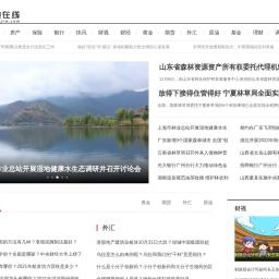 中国金融在线