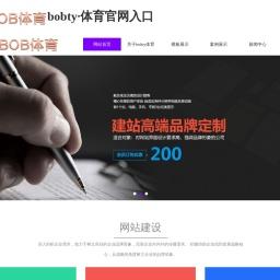 化妆品展柜-珠宝展柜-文具展柜-展柜制作-广州鼎鑫展柜