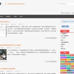 乐乐小博-深度解析网上赚钱网赚项目和网络营销推广