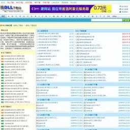 找DLL下载站_dll下载,免费找回丢失的DLL文件