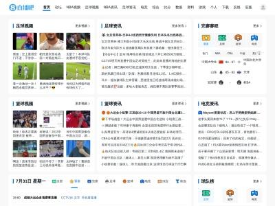 PPNBA中文网