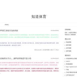 免费b2b网站_b2b免费商务平台_b2b电子商务平台 - 知道网