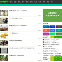 三农致富经-农村创业致富网 好项目 CCTV7致富经科技苑视频 养殖网