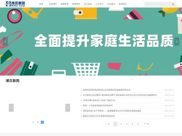 中百商务网