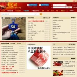 中国结-结艺网-中国结的编法图解 中国结图片 编织方法 视频教程 编法图解 chinese knots -