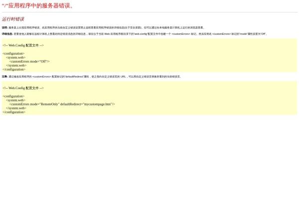 中国团购网