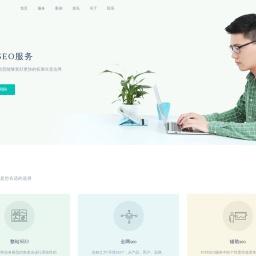 智火SEO-上海知名SEO优化公司,生态式SEO服务商
