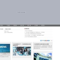 北京中航神州,研华工控机,西门子PLC,西门子工控机