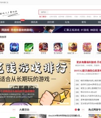 爪机游::手游资讯门户::zhuajiyou.com