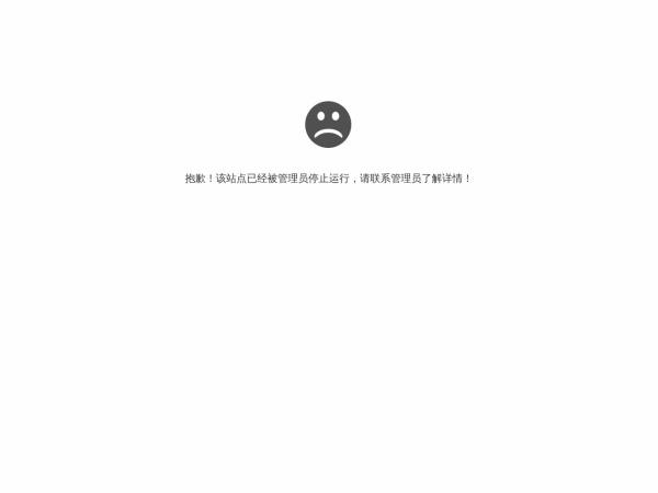 www.zhuangjimao.net的网站截图