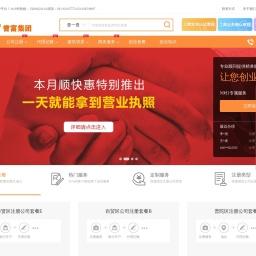 上海公司注册-代理记账-注册公司找顺快惠就没有错