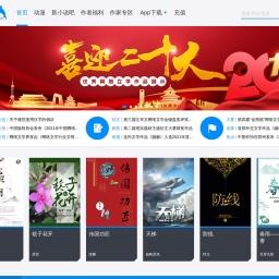 逐浪网_连尚文学旗下网站