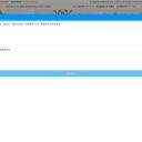 中华命理网