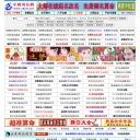 中国周易网