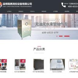 束管检测_束管监测系统-淄博隆腾测控设备有限公司