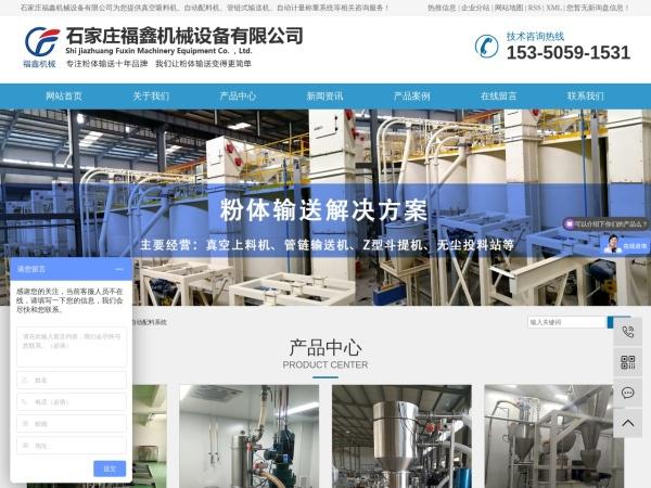 www.zidongchengzhong.com.cn的网站截图