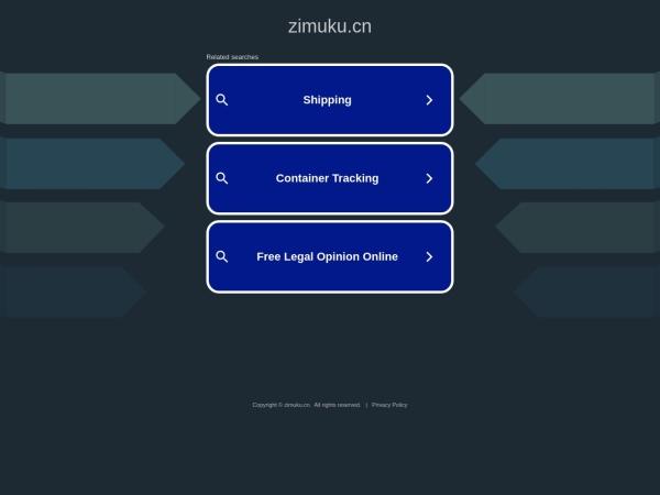 字幕下载网