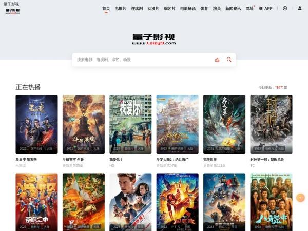 www.zimuku.la的网站截图