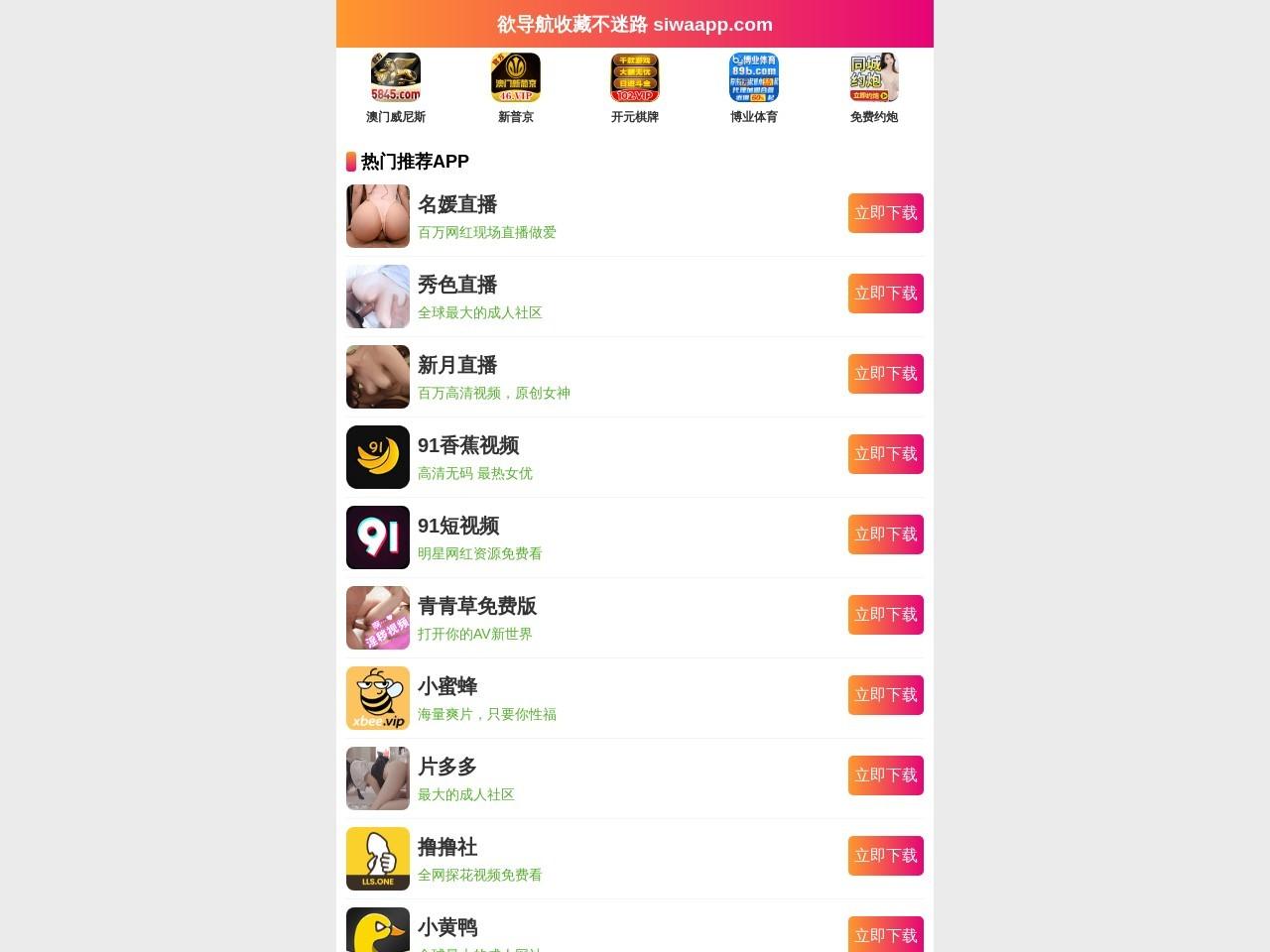 哈尔滨远东血管病外科平台