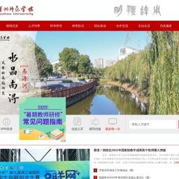 湖州师范学院-Huzhou University