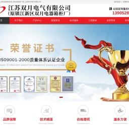 铝合金桥架专业定制生产厂家江苏双月电气有限公司