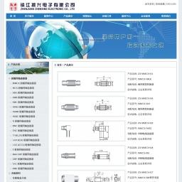 射频同轴连接器-镇江振兴电子有限公司