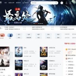 小说,小说网-纵横中文网|最热门的免费小说网