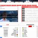 足球比分网
