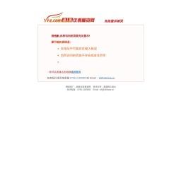 温湿度记录仪_多路温度测试仪_温湿度监测仪_无纸记录仪_温湿度传感器|首页