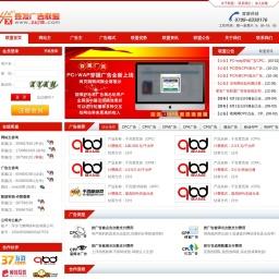 要发广告联盟-国内信誉好,网站赚钱首选的日付CPA广告联盟