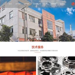 无锡真空热处理,渗碳氮化热处理-无锡市铮盛精加工设备厂