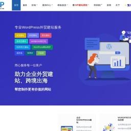 企业网站建设_公司网站设计制作_seo建站 - 悦然网络工作室