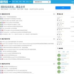 最代码-最全面,最专业的源代码分享网站
