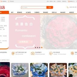 在线花店(ZXHD.COM)-网上订花、送花服务、鲜花速递、全国订花!