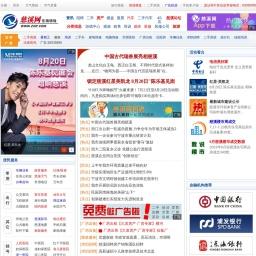 慈溪网_慈溪地区受众众多影响力巨大的网络媒体和网上门户
