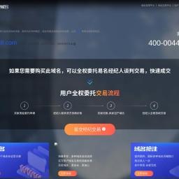 广州疤痕医院_广州去疤痕哪家好_广东药科大学附属第三医院
