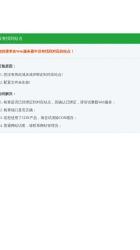 钟祥市第一中学