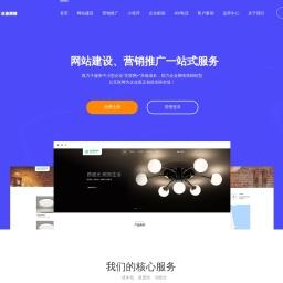 深圳网站建设_深圳网站设计制作公司 - 众鱼网络