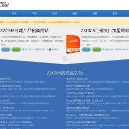 zzcms,招商网cms,专业做招商网,zzcms专业做招商网的程序源码
