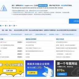 广告联盟网-互联网站长必看的广告联盟平台
