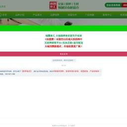 锅圈食汇 火锅烧烤食材超市便利店连锁系统,唯一官方网站 诚邀加盟